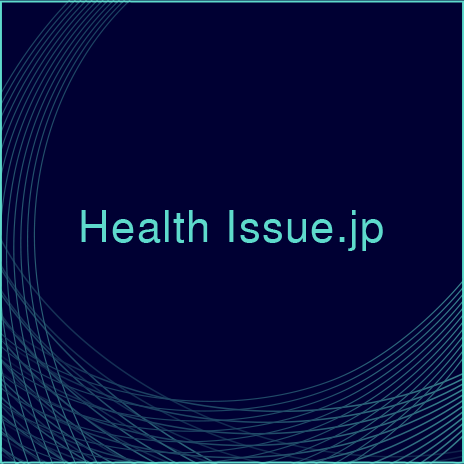 health-issue.jp